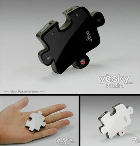 puzzle-mp3