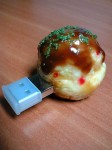 USB - Hamburger