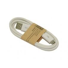 Mikro USB kabl V-23 1m beli